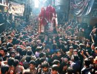 Chehlum of Imam Hussain observed amid tight security