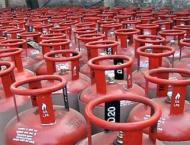 LPG sector must be treated as major industry: LPGAP