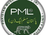 PMLN looking for another five year term on basis of strong perfor ..