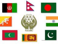 SAARC Chambers collaboration with China will promise prosperity i ..