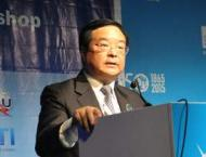 China Mobile vice president wins IEEE award
