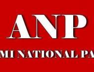 ANP announces nomination for Swat