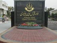AIOU wins first prize in annual flowers show