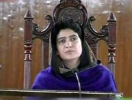 Parliamentarians, civil society representatives vow to end violen ..
