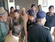 Three police teams investigating bank robbery case