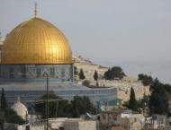 Speakers rejects US decision on Al-Quds termed it illegal, unacce ..