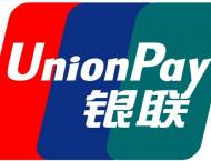 China UnionPay launches bank card service in Mozambique
