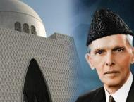Pakistani, French top industrialists given Jinnah Award to mark Q ..