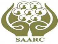 SAARC CCI renews its pledge to serve region with great economic i ..