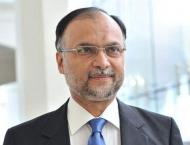 Balochistan development top priority of the government: Ahsan Iqb ..