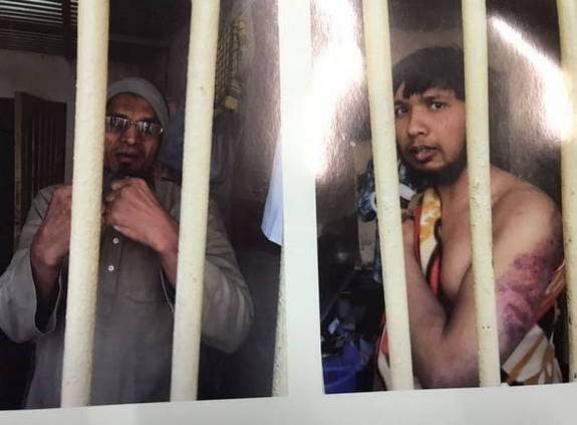 JKNF Concerns Over Plight Of Kashmiri Prisoners - UrduPoint