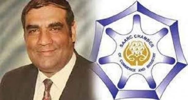 SAARC Chamber President hails Pakistan's support for promotion of trade in region