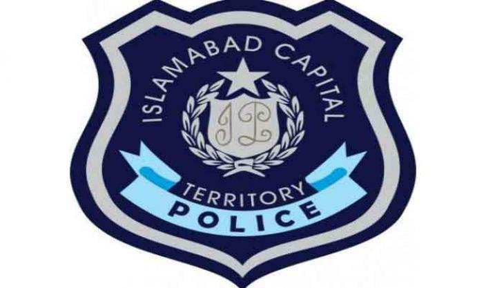 ITP Constitute Special Teams To Check Traffic Violations - UrduPoint