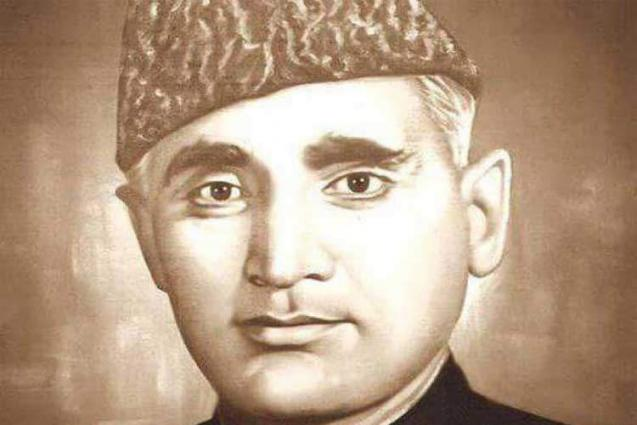 Tributes Paid To Chaudhry Ghulam Abbas On His 50th Death Anniversary -  UrduPoint
