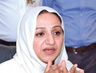 Govt committed to make PMDC world class institution:Saira Afzal