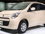 Air University successfully unveils energy efficient vehicle