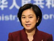 China not to allow its enterprises to engage in violation of UNSC ..