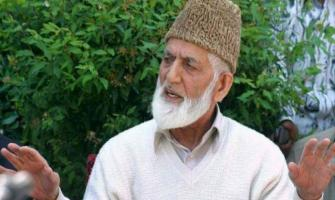 TeH condemns house arrests, curbs in IOK