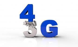 Broadband users including 3G & 4G cross 50 mln mark