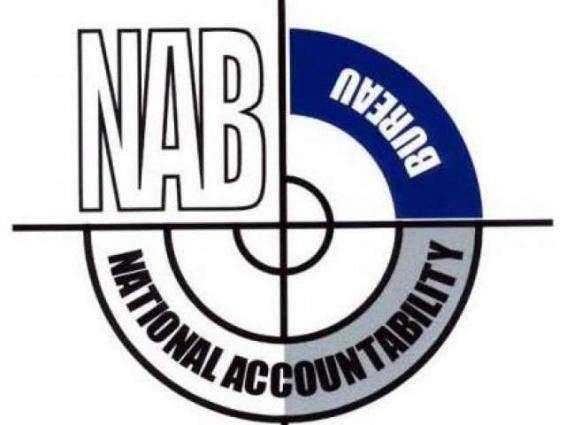 Balochistan NAB Interrogated 100 Cases Of Corruption In 2017