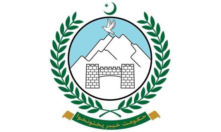 KPPSC To Issue Call Letter On Website - UrduPoint