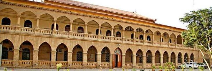 SMIU wants VC Dr Muhammad Ali Shaikh be nominated for civil award