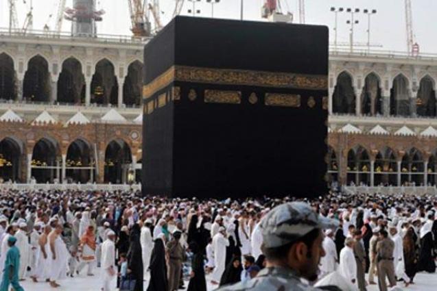 Pilgrim Parents To Pay Rs 11,190 For Infants Under Govt Hajj Scheme