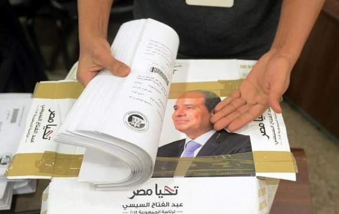 Leading Opposition Figures Call for Presidential Election Boycott in Egypt