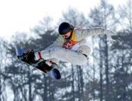 'Pyeongchang Gust': winds cause chaos in snowboard final