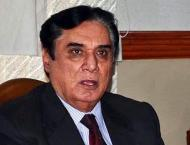 NAB to probe corruption charges against former VC Sargodha univer ..