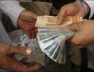 SC fixes Rs 8000 pension amount for retired bank employees