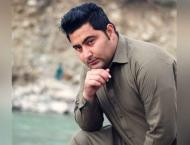Mashal's family files appeal in PHC against acquittal of 26 men i ..