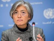 S. Korea's top diplomat considers attending U.N. rights council m ..