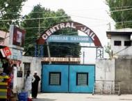 Srinagar central jail into a torture camp