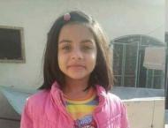 Rapist, murderer of Kasur's 7-year-old Zainab sentenced to death