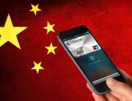 China's mobile payment volume tops 81 trln yuan China's mobile pa ..