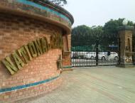 National Cricket Academy U16 advanced cricket coaching programme