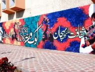 Mother Languages Literary festival concludes at Lok Virsa