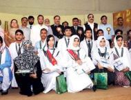 BSEK awards top scorer students of govt. schools