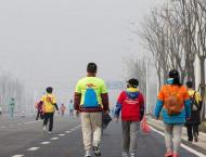 One seventh Chinese walk for health during Tencent holiday campai ..