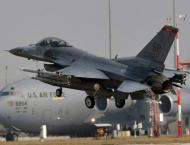 US fighter jet drops fuel tanks in Japan accident