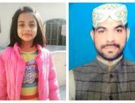 I am Innocent - Zainab's Murderer Imran claims himself innocent