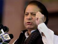 Islamabad High Court fixes petition against Nawaz Sharif's 'anti- ..