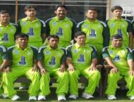 Pakistan Disabled Cricket Association announces its national sele ..