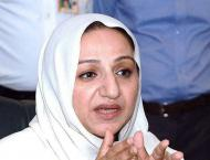 Saira Afzal Tarar congratulates her team on passage of two health ..
