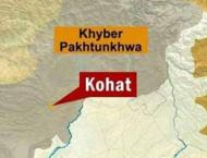 Police recover 18 kilogram cannabis from car Kohat