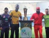 PSL Trophy unveiled amid fanfare
