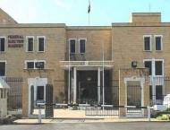 Senate elections: 23 nomination papers for FATA General seats dec ..