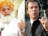 ''Imran Khan! You cannot come out on roads in the opposition or i ..