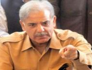 CM Punjab Muhammad Shehbaz Sharif seeks report on firing incident ..